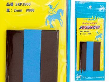 SKP2800