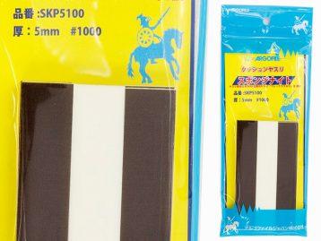 SKP5100