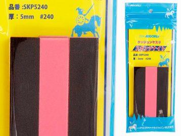 SKP5240