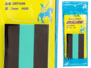 SKP5600