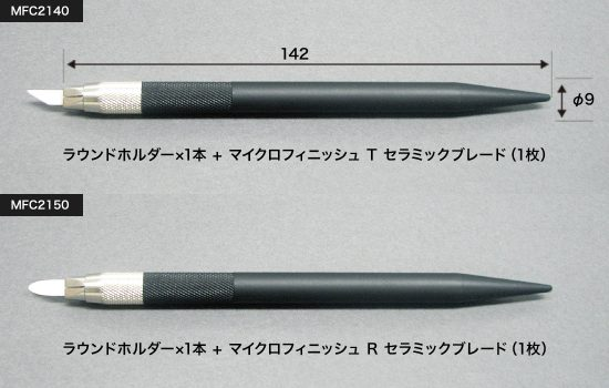 MFC2140 / MFC2150