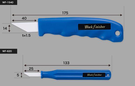 WF-1540 / WF-620